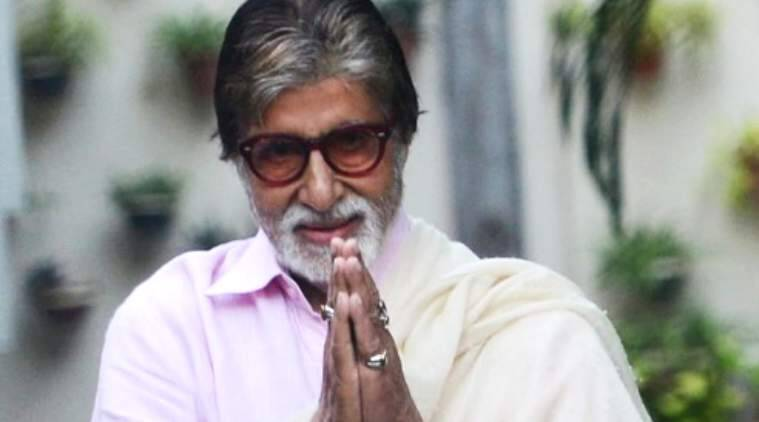 Amitabh Bachchan calls home 'a prison cell'