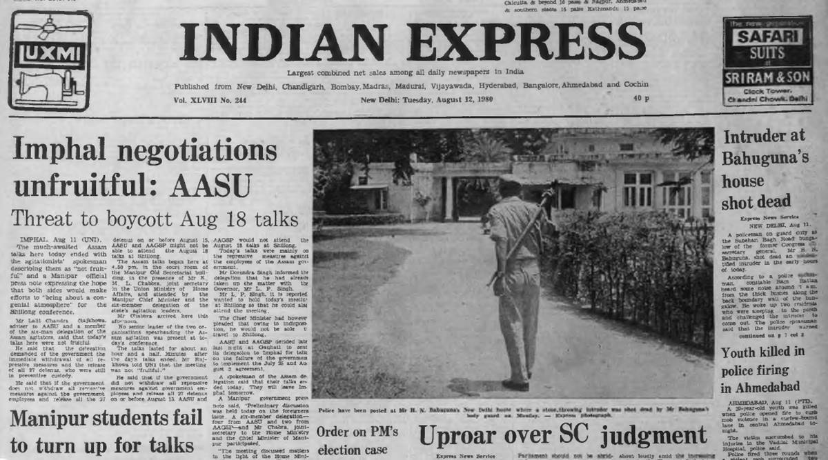Forty Years Ago, August 12, 1980: Unfruitful talks