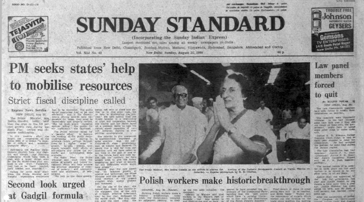Forty Years Ago, August 31, 1980: Fiscal Discipline