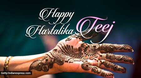 hartalika teej, hartalika teej 2020, hartalika teej images, happy hartalika teej, happy teej images, happy teej wishes, happy hartalika teej images, happy hartalika teej images download, happy hartalika teej images 2020, happy hartalika teej gif pics, happy hartalika teej sms, happy hartalika teej quotes, hartalika teej quotes, happy hartalika teej photos, happy hartalika teej pics, happy hartalika teej wallpaper, happy hartalika teej wallpapers, happy hartalika teej wishes images, happy hartalika teej wishes
