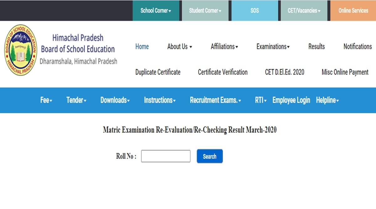 hpbose.org, himchal pradesh board, himchal board 10th revealuation result, board exam results, india result, education news