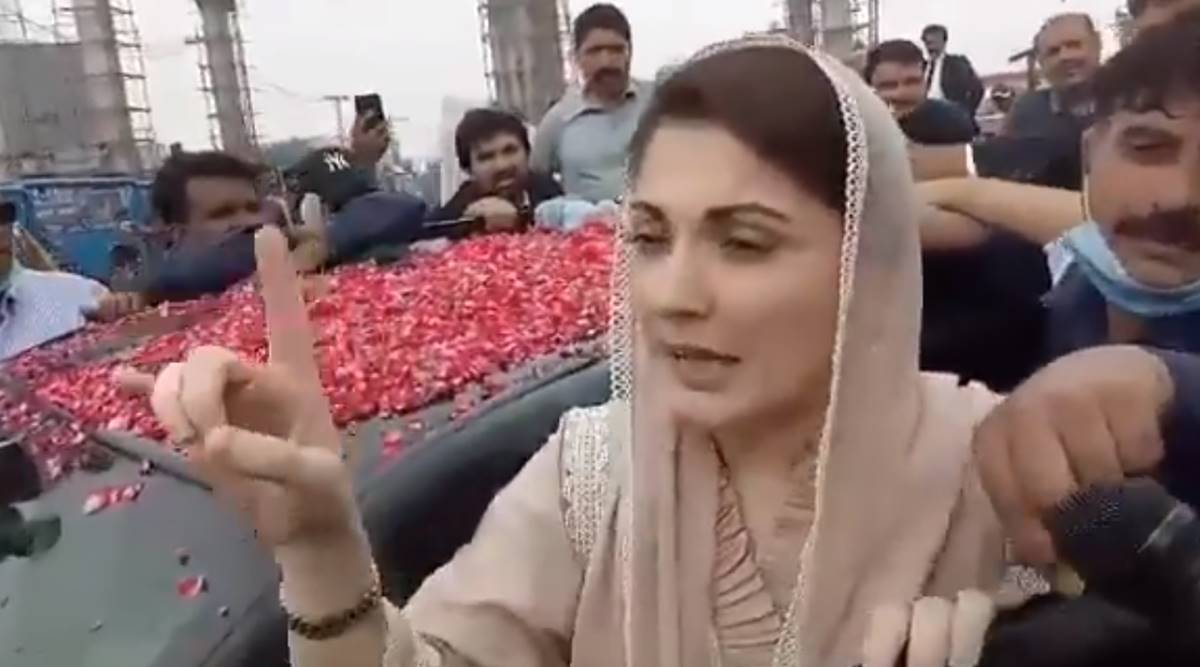 maryam nawaz, maryam nawaz nab, maryam nawaz attacked, maryam nawaz graft case, National Accountability Bureau pakistan, nawaz sharif, pakistan news