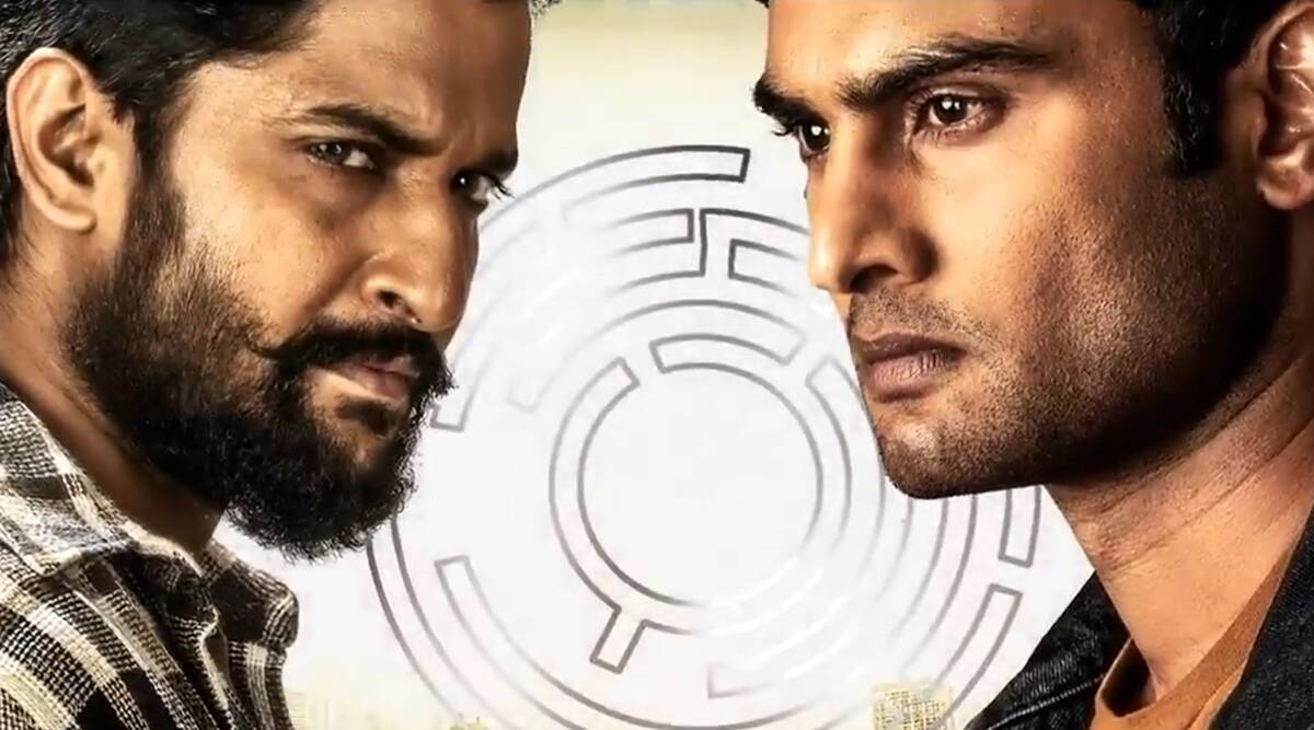 Nani's V to release on Amazon Prime Video | Entertainment News,The Indian  Express
