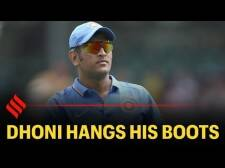 MS Dhoni Retires from International Cricket | Mahendra Singh Dhoni Retirement