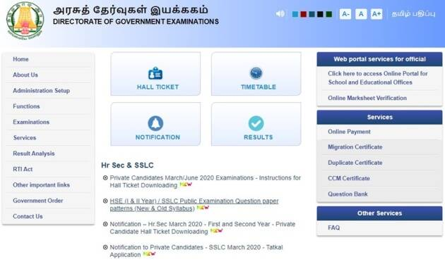 tn sslc result, tn sslc result 2020, tamil nadu sslc result, tamil nadu sslc result 2020, tn sslc result, tn sslc result 2020, tn 10th result 2020, tnresults.nic.in, tnresults.nic.in 2020, www.tnresults.nic.in, dge tn nic in 2020, dge1.tn.nic.in, dge tn nic in, tndge 10th result 2020, tn sslc result, sslc result 2020, tn board result, tn board result 2020, dge.tn.nic.in, www.dge.tn.nic.in, tn board sslc result, tn board 10th result 2020, tamil nadu 10th result 2020, tamil nadu 10th result