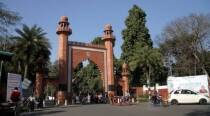 How AMU was founded