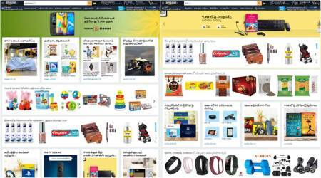 Amazon India, Amazon india kannada, amazon india telugu, amazon india malayalam, amazon india tamil, amazon shopping different languages, kishore thota amazon