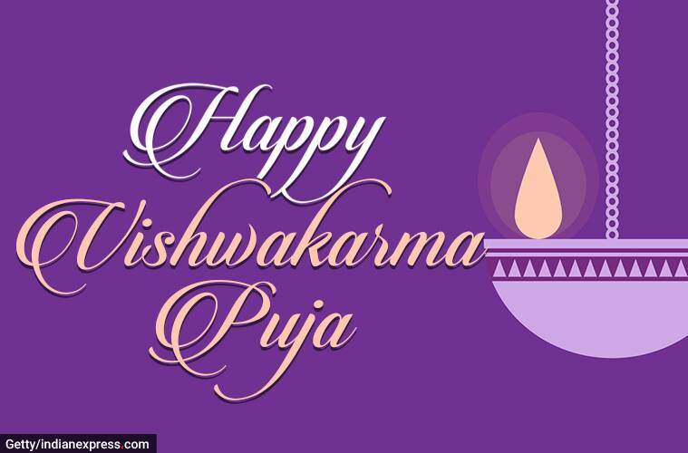 vishwakarma puja, vishwakarma puja 2020, vishwakarma puja images, happy vishwakarma puja, happy vishwakarma puja images, happy vishwakarma puja images download, happy vishwakarma puja images 2020, happy vishwakarma puja gif pics, happy vishwakarma puja sms, happy vishwakarma puja quotes, vishwakarma puja quotes, happy vishwakarma puja photos, happy vishwakarma puja pics, happy vishwakarma puja wallpaper, happy vishwakarma puja wallpapers, happy vishwakarma puja wishes images, happy vishwakarma puja wishes