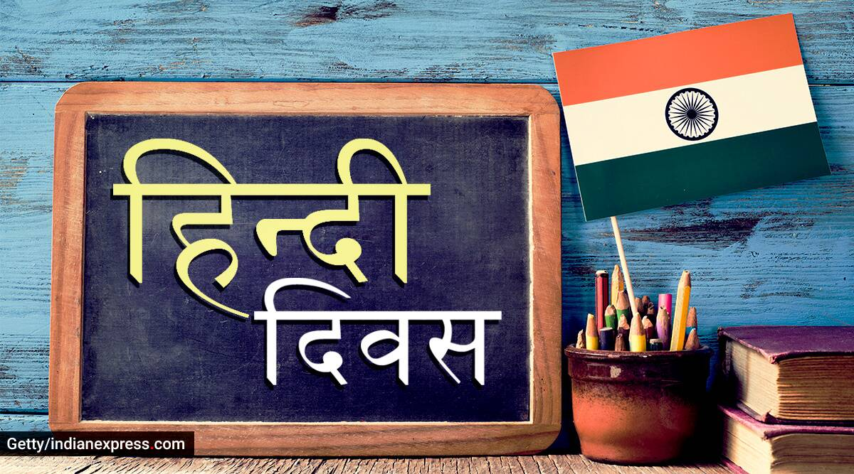 Happy Hindi Diwas 2020: Wishes, Images, Quotes, Whatsapp Messages, Status, and Photos