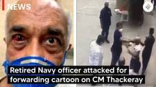 Daughter of ex-Navy officer: Shiv Sena's people attacked my father | Ex Navy Officer Madan Sharma