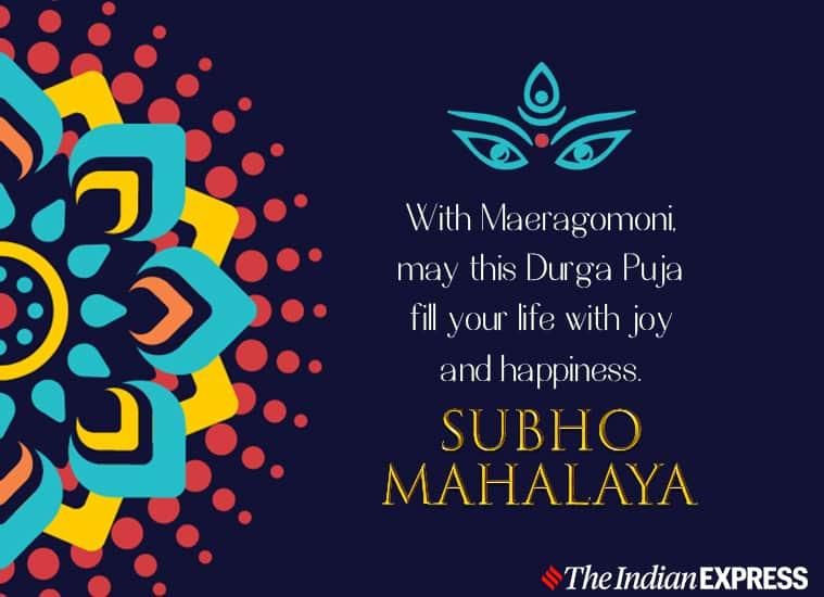 mahalaya, happy mahalaya, happy mahalaya images, mahalaya 2020, happy mahalaya 2020