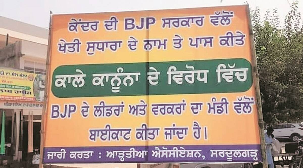 Will not let BJP leaders enter Punjab villages, warn farmer unions