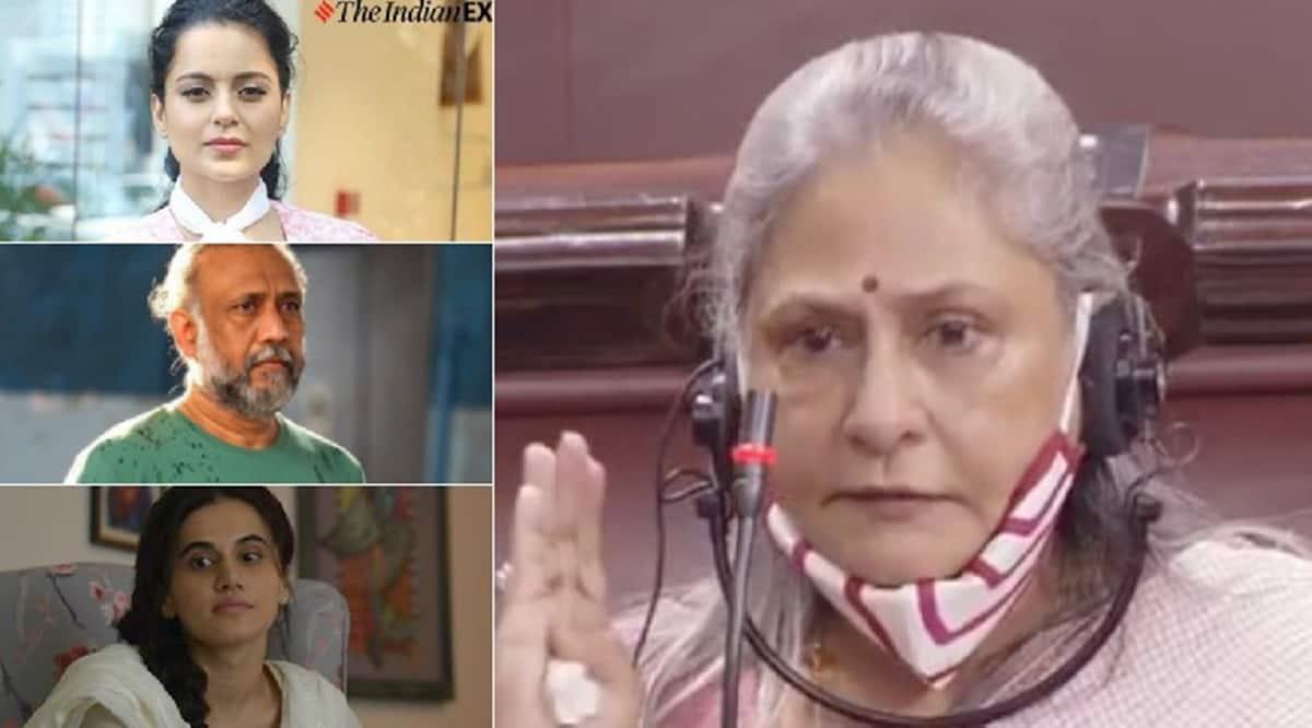 jaya bachchan speech bollywood reaction