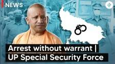 What is Uttar Pradesh Special Security Force and what are their powers