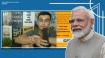 Meet YouTuber Anmol Bakaya who chanted 'Modiji' for 24 hours on PM's birthday
