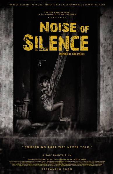 'Noise of silence': Shot entirely in Tripura, Bollywood's first film on NRC waits OTT release