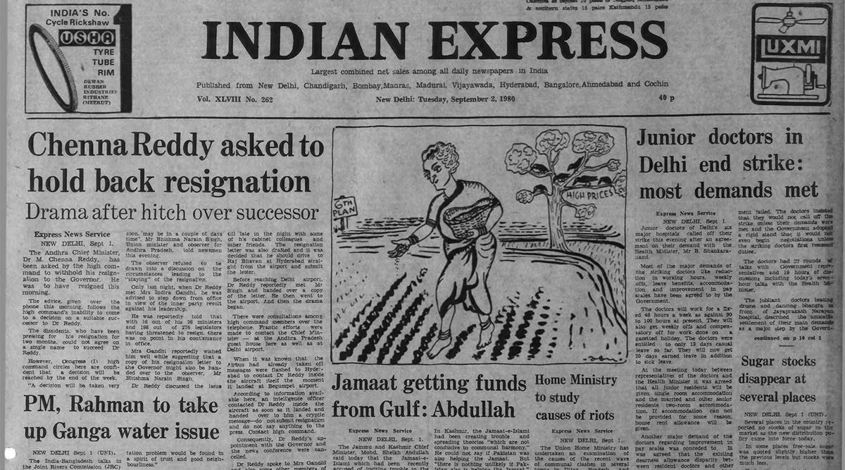 Forty Years Ago, September 2, 1980: Andhra Crisis