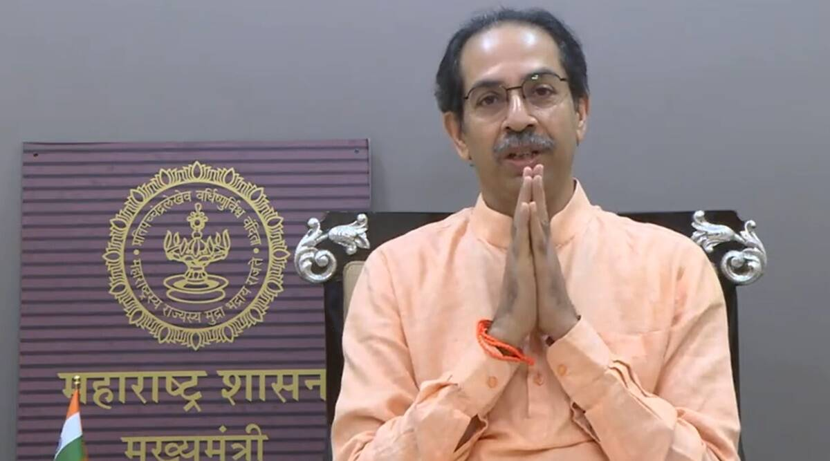 Uddhav Thackeray, Maharashtra CM, bungalow trespass case, Pune news, Indian express news