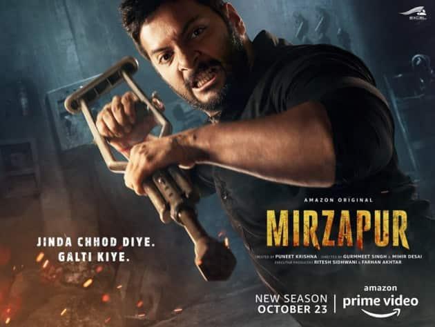 Mirzapur 2 ali fazal