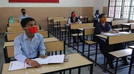 Assam school