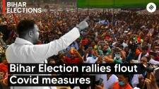 No Social Distancing, Crowd Without Masks: Bihar Election rallies flout Covid measures