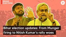 Bihar Election Updates: From Munger firing to Nitish Kumar's rally woes