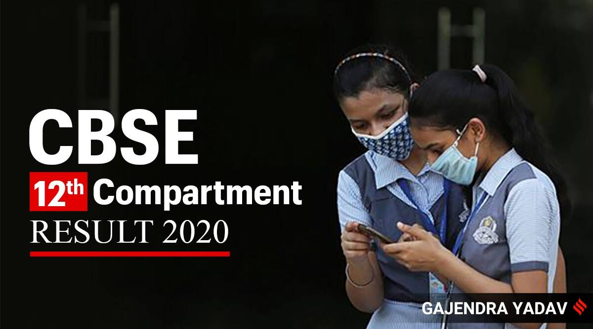 CBSE Class 12th compartment result