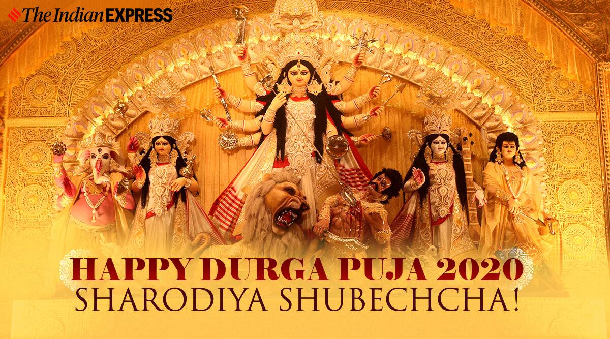 Happy Durga Puja 2020 Wishes Images Quotes Status Messages Photos Hd Wallpaper Gif Pics Cards Download