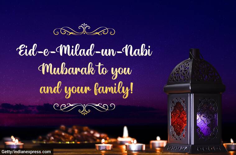 eid e milad un nabi, eid e milad un nabi 2020, eid mubarak, eid mubarak 2020, eid mubarak images, eid mubarak quotes, eid e milad un nabi mubarak, eid e milad un nabi wishes, eid e milad un nabi images, happy eid e milad un nabi, happy eid e milad un nabi images, eid e milad un nabi mubarak images, eid milad un nabi mubarak, eid milad un nabi mubarak wallpaper, eid milad un nabi mubarak images, eid milad un nabi mubarak sms, eid milad un nabi mubarak messages, eid milad un nabi mubarak quotes, eid milad un nabi mubarak status