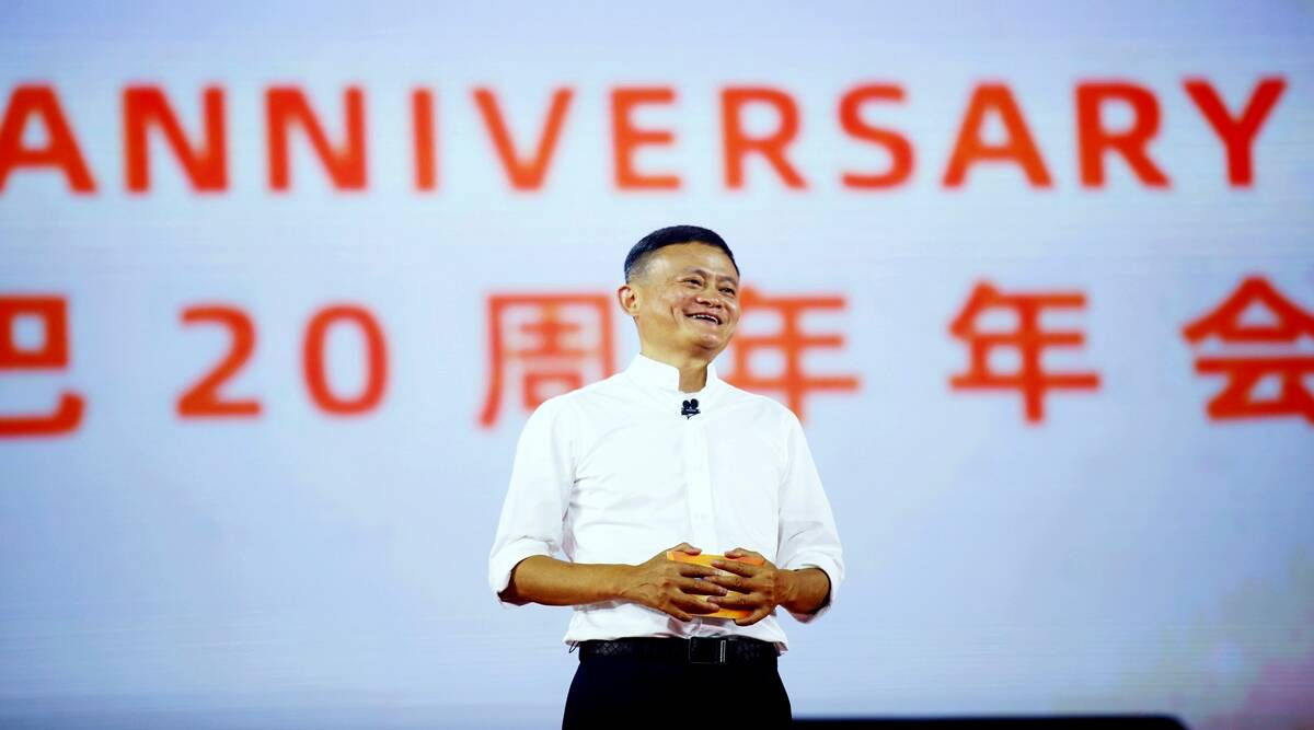 Jack Ma, Alibaba, Chinese Entrepreneur, China