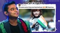 A 4-year-old girl's rendition of 'Maa Tujhe Salaam' is a hit on social media