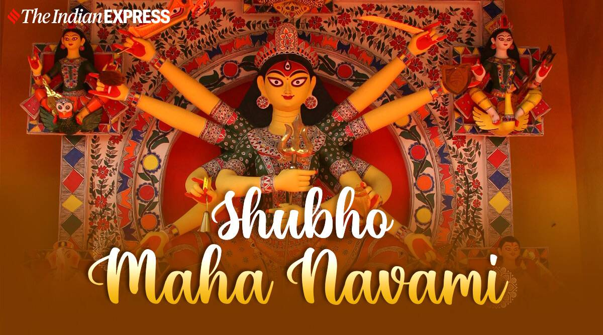 happy navami, navami, navami 2020, durga navami, maha navami wishes
