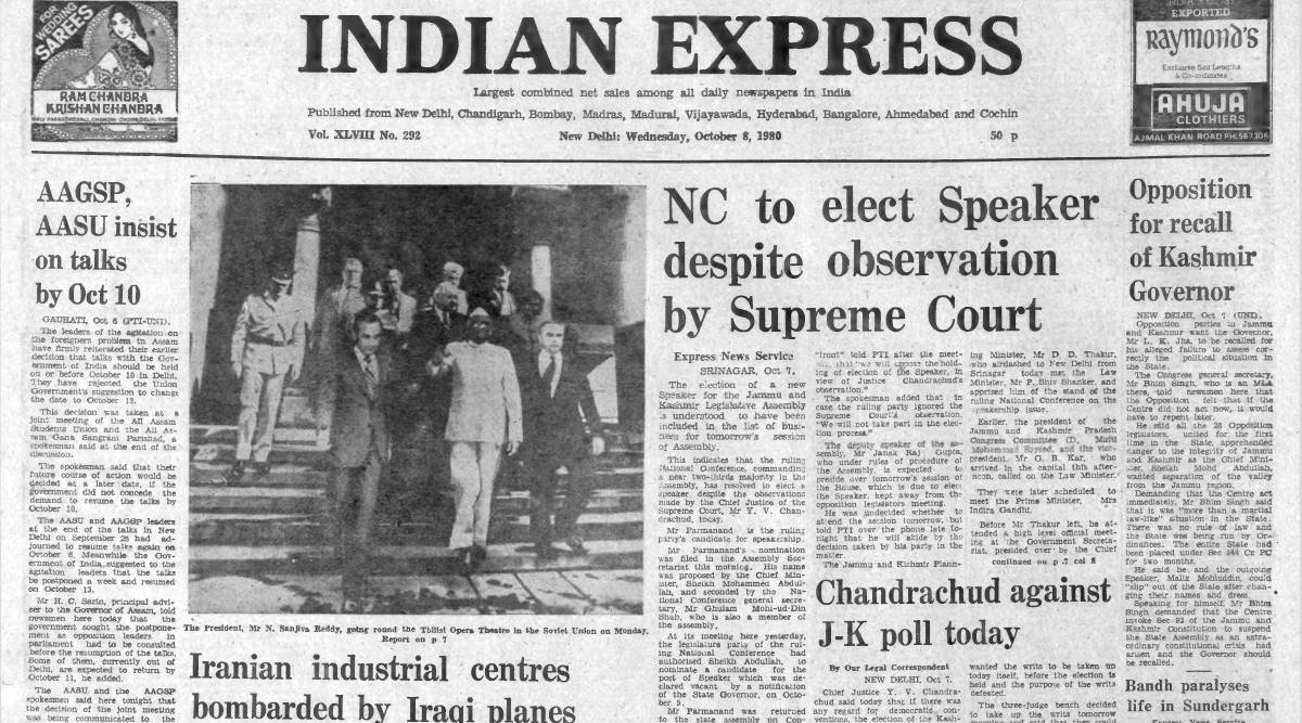 Forty Years Ago, October 8, 1980: Assam Talks