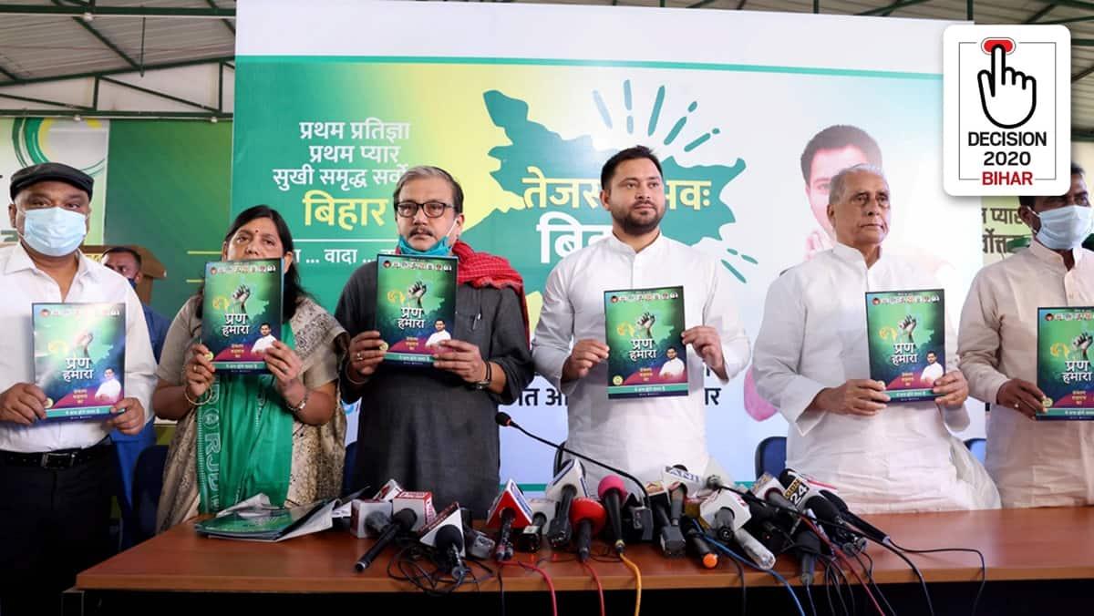 Tejashwi Yadav, Tejashwi Yadav rallies, Bihar elections 2020, Bihar Assembly elections 2020, Tejashwi Yadav Bihar elections, Elections news, Indian Express