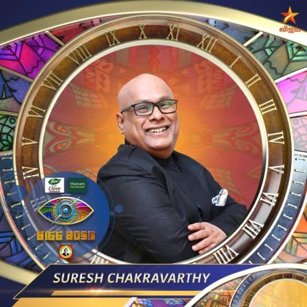 Suresh Chakravarthy bigg boss tamil 4
