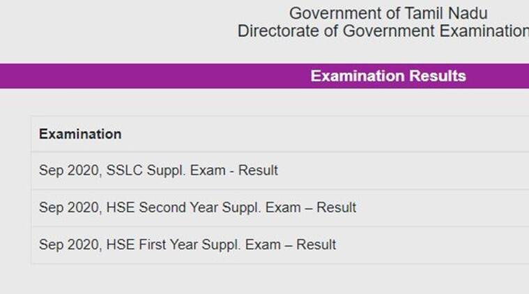TN Board 11th, 12th supplementary result 2020