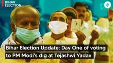 Bihar Election Update: Day One of voting, to PM Modi's dig at Tejashwi Yadav
