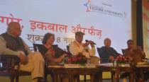 Bhopal-based literary, arts fest to go online