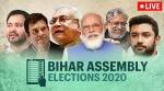 bihar election, bihar election 2020 news, bihar assembly election, pm modi, pm modi rally, rahul gandhi, rahul gandhi rally, pm modi rally in bihar, pm modi news, narendra modi rally in bihar, rahul gandhi rally in bihar today, bihar assembly election 2020 news, bihar assembly election 2020 date, bihar assembly election result date, bihar vidhan sabha election 2020, election news, election in bihar, bihar election news, bihar election 2020, bihar assembly election 2020