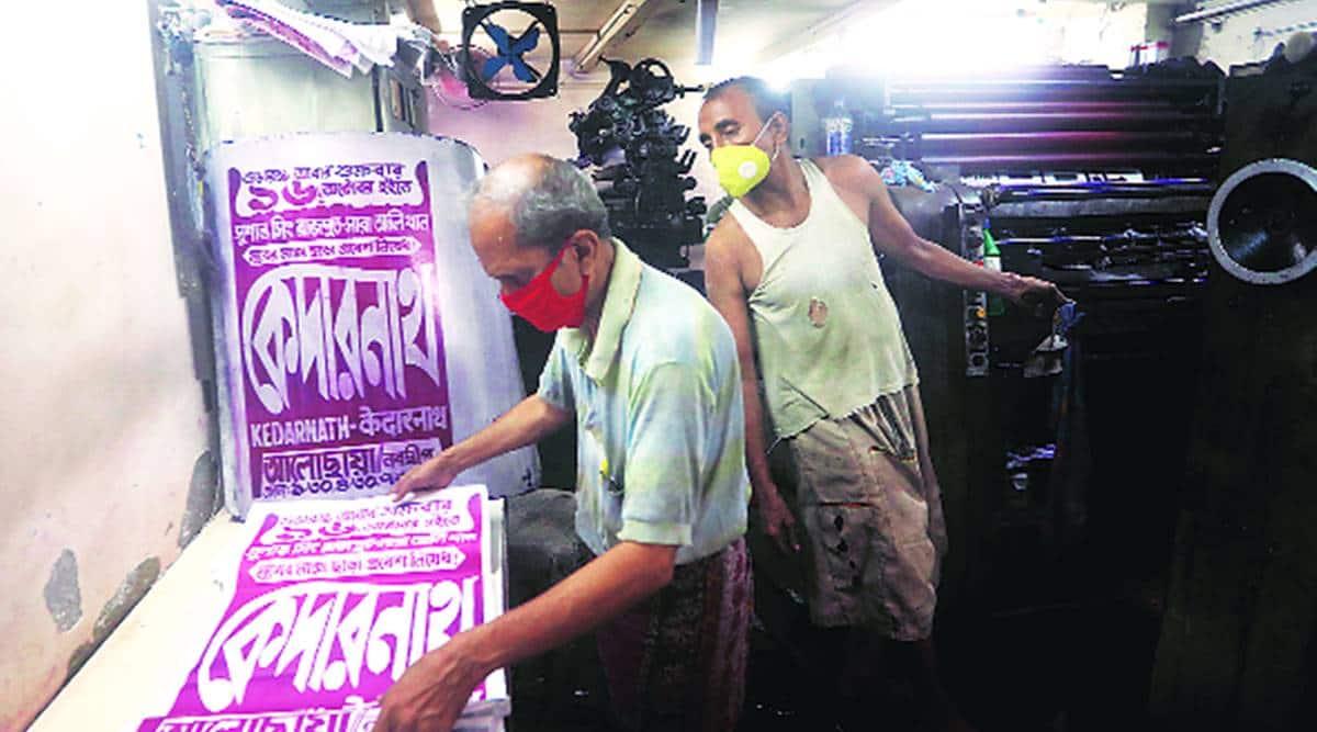 Bengal Covid recovery rate, Bengal coronavirus cases, Kolkata cases, Bengal news, Kolkata news, Indian express news