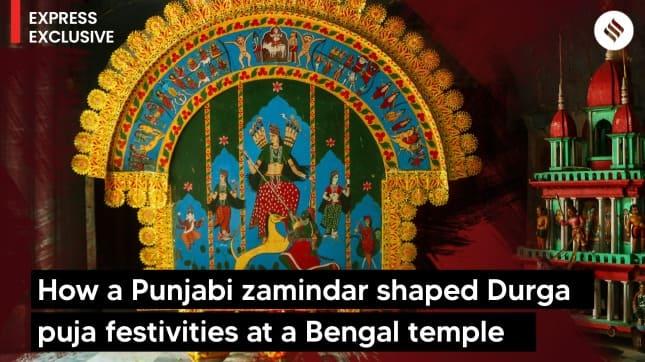 How a Punjabi zamindar shaped Durga puja festivities at a Bengal temple