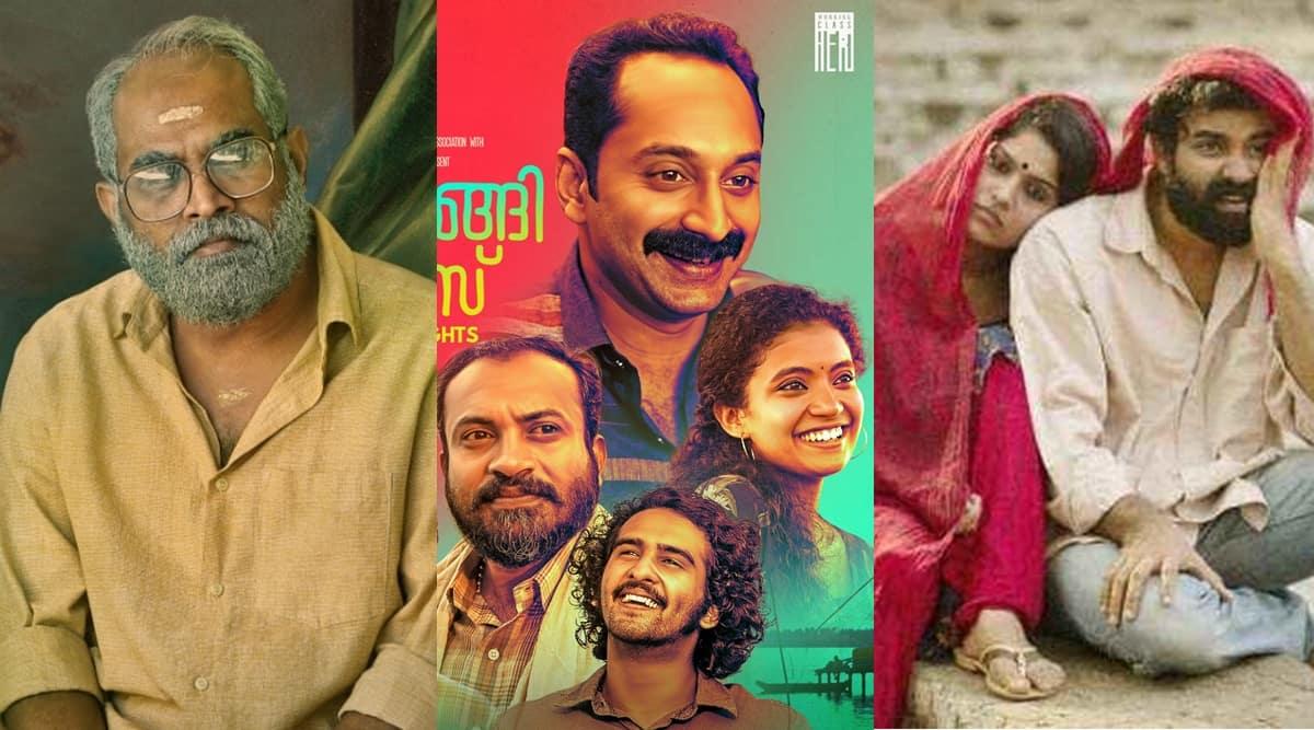 Kerala State Film Awards