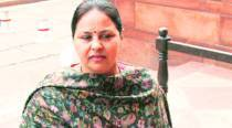 Looking for Misa Bharti: MI(s)A
