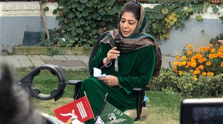 Mehbooba Mufti, J&K BJP, J&K special status, J&K flag controversy, Mehbooba mufti on flag, BJP demands Mufti arrest, India news, Indian express