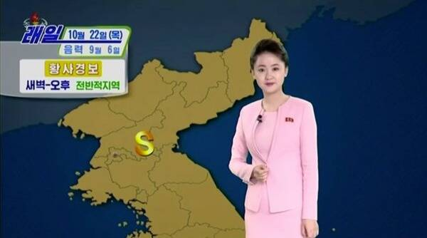 yellow dust, north korea yellow dust, what is yellow dust, yellow dust covid, coronavirus news, north korea covid, indian express
