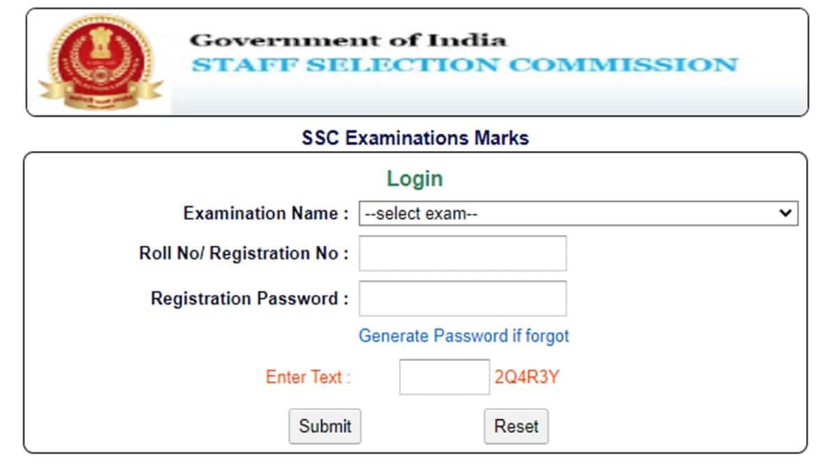 ssc tier II result 2019, ssc.nic.in, ssc cgl result, ssc latest jobs, sarkari naukri, employment news, govt jobs