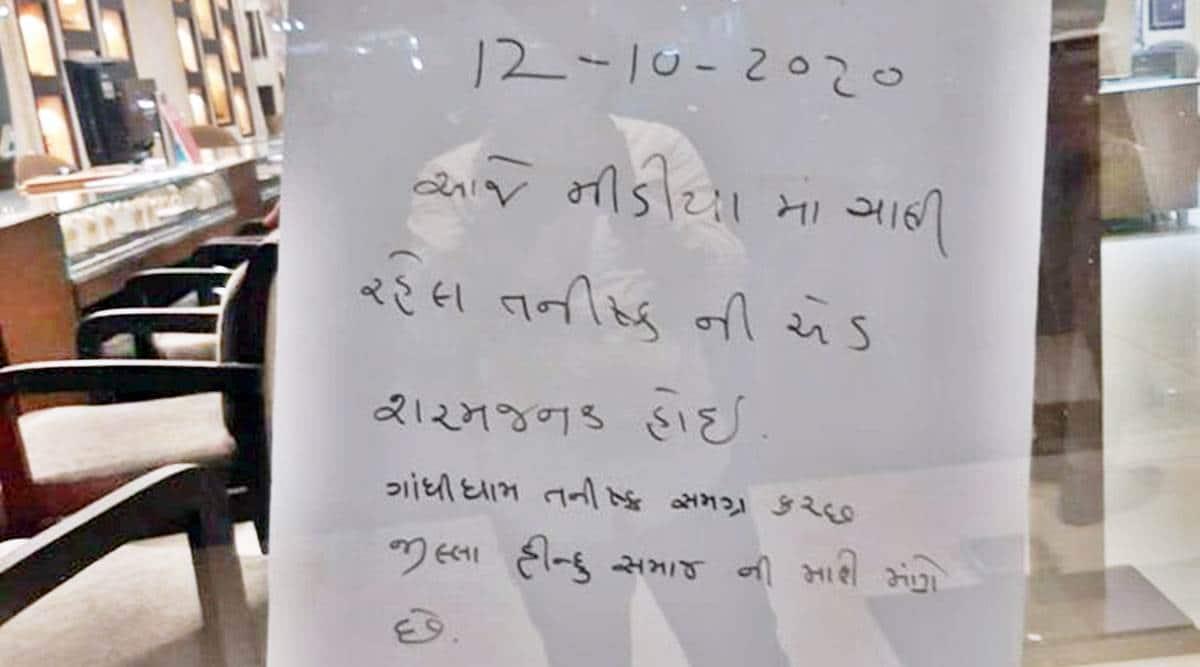 tanishq, tanishq ad, tanishq ad controversy, tanishq gujarat mob, tanishq showroom gujarat, indian express, tanishq gandhidham showroom