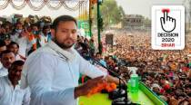 What is 'Bhurabal', and why is the NDA targeting Tejashwi for it?