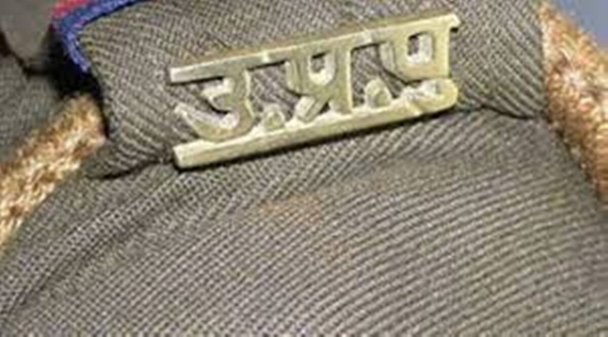 Rampur police file chargesheet against inspector in 16 cases