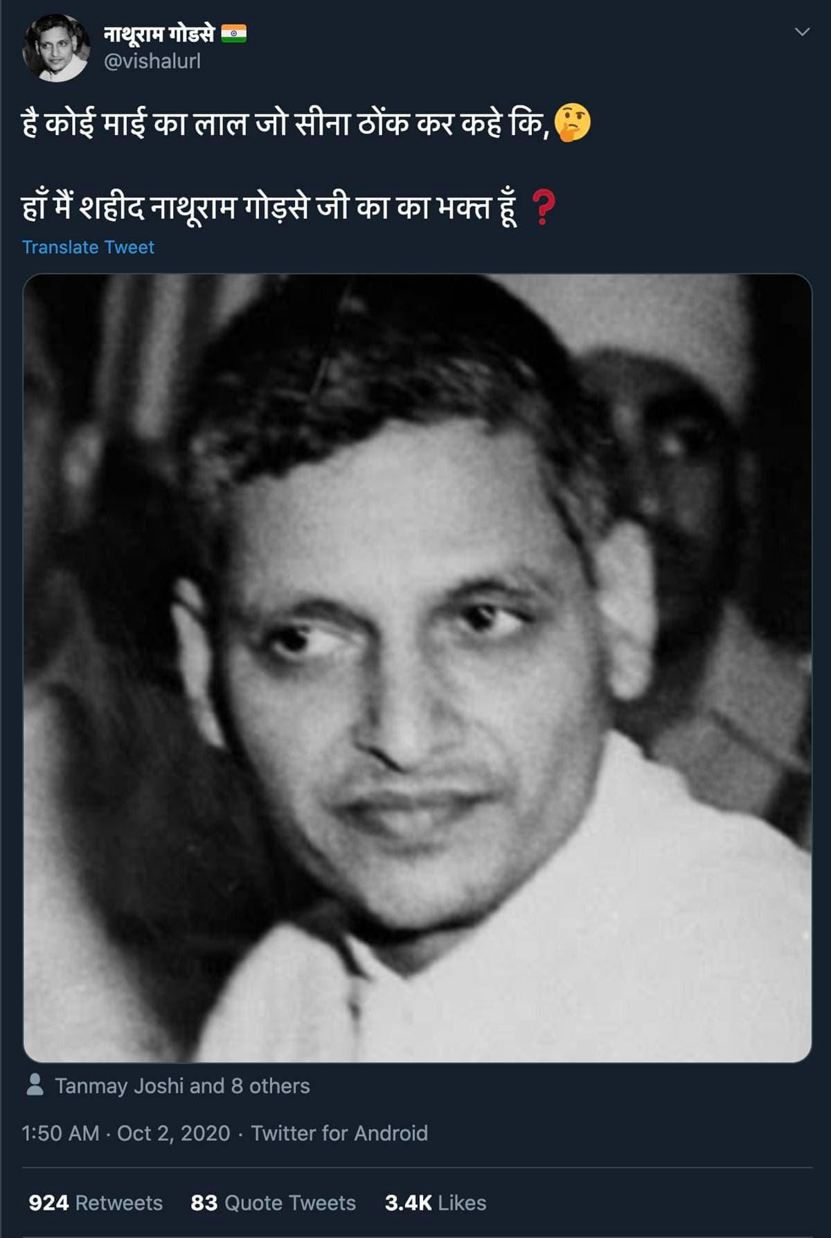 Mahatma Gandhi, Gandhi jayanti, twitter, twitter nathuram godse, twitter trend nathuram godse, how twitter trends, nathuram godse zindabad trending, indian express, express explained,